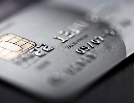 הלוואה דרך כרטיס אשראי