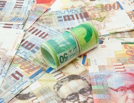 שטרות מפוזרות למען סגירת חובות