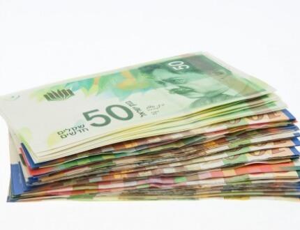 כסף שהתקבל בהלוואה