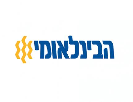 לוגו של הבנק הבינלאומי הראשון