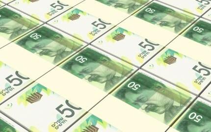 """כסף שניתן כהלוואה עד 7000 ש""""ח"""