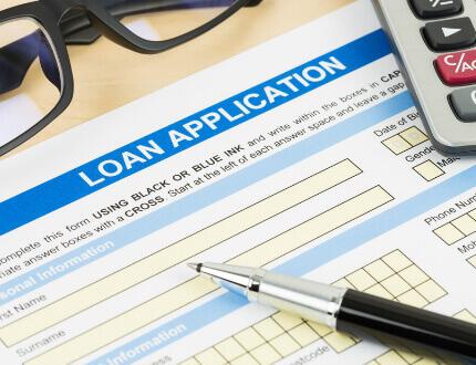 טופס לבקשת הלוואה